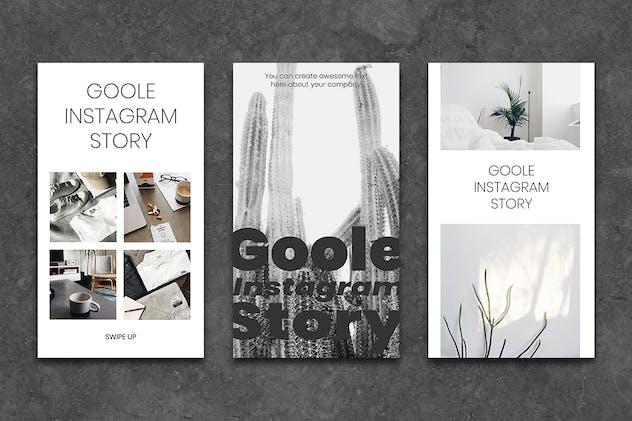 42 Goole Instagram Stories
