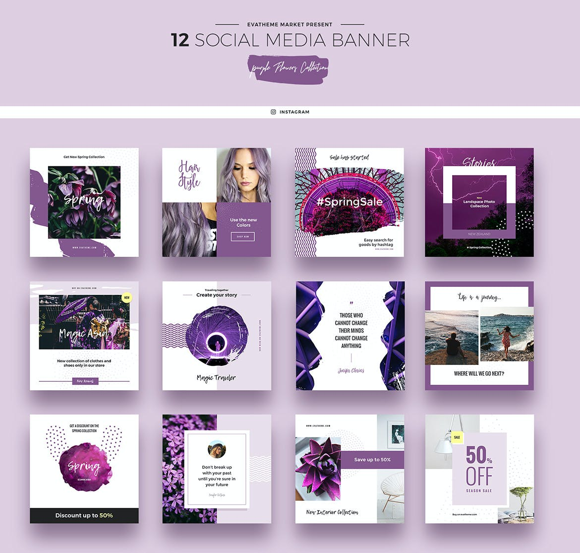 'Ultra Violet' Design Inspiration for the 2018 Pantone Color of the Year