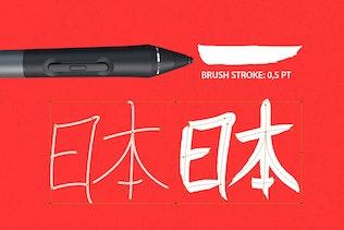 Thumbnail for Japan ProBrush