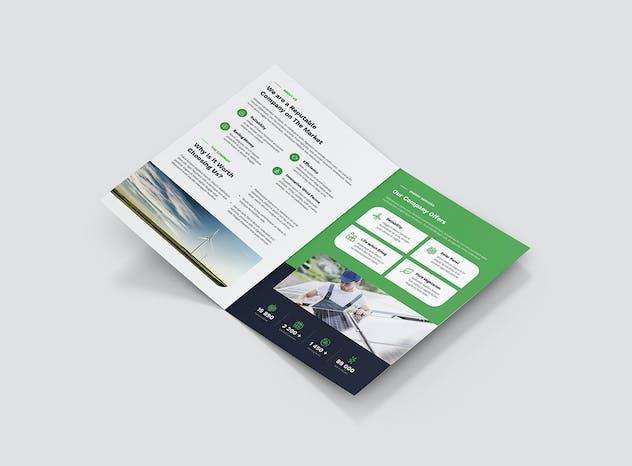 Brochure – Solar Energy Bi-Fold - product preview 0