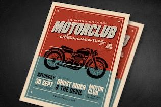 Retro Motorclub event flyer