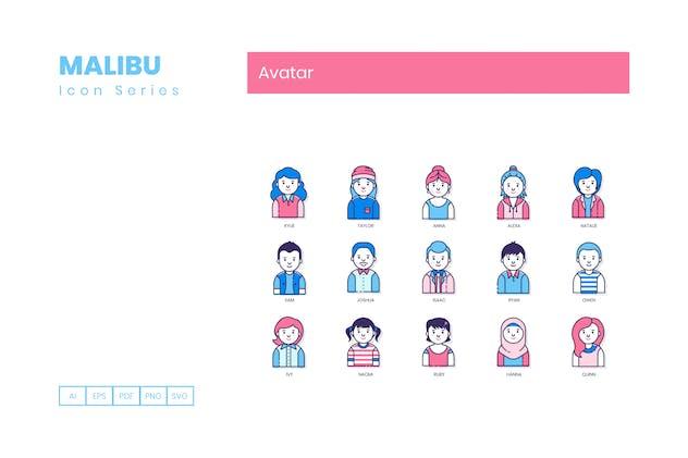 50 Avatar Icons   Mailbu Series