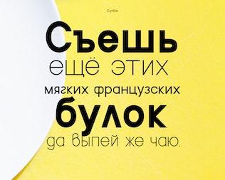 Thumbnail for Grotte Font