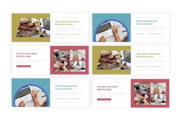 Creative Digital Facebook Cover