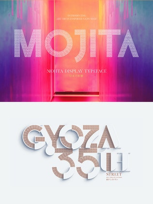 Thumbnail for MOJITA | FONT