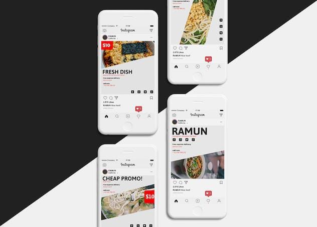 Ramun - Ramen Food Social Media Post Part 10 - product preview 5