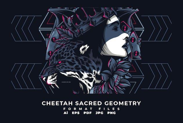 Cheetah Scared Geometry