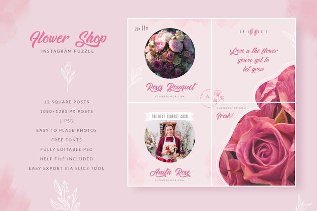 Flower Shop Instagram Puzzle - product preview 2