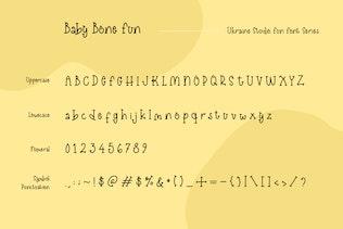 Miniature pour Baby Bone - Creative Fun Display Police pour enfants