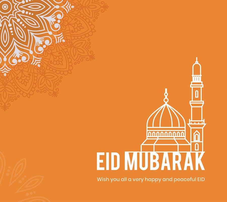 Eid Mubarak Card 9.0 - product preview 1