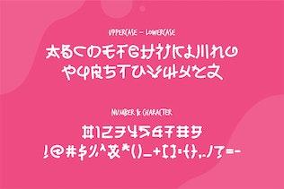 Miniatura para SUNRIZE - fuente japonesa de imitación