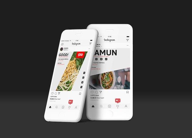 Ramun - Ramen Food Social Media Post Part 10 - product preview 3