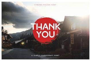 Thumbnail for Kimono - Japanese Display Typeface