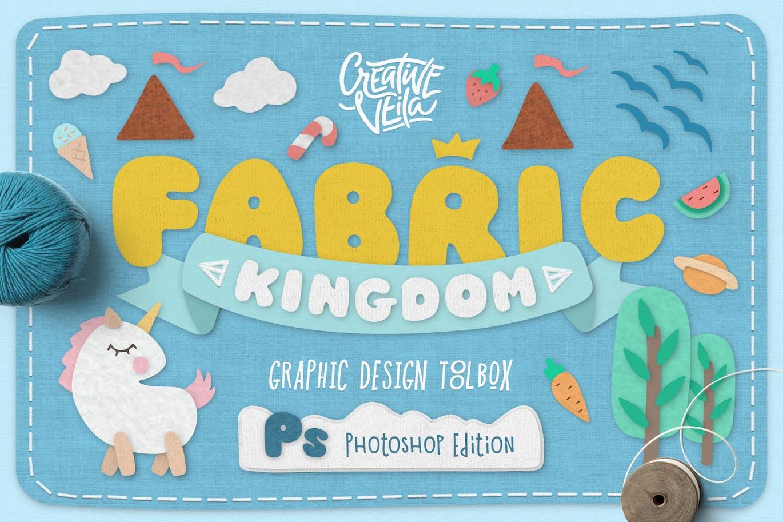 卡通面料王国Photoshop样式Fabric Kingdom Photoshop Edition插图5