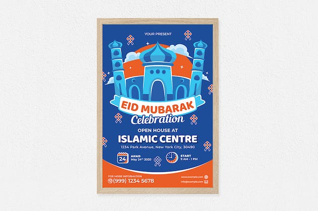 Eid Mubarak Poster - product preview 0