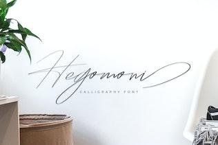 Miniature pour Signature Hegomoni