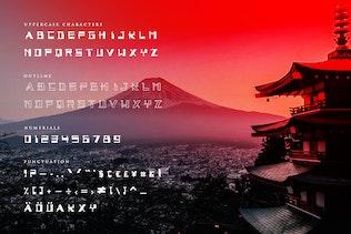 Miniatura para Yukimi Shoji - Authentic Japanese Typeface
