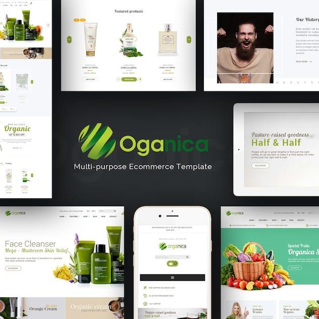 Organica - Organic, Beauty, Natural Cosmetics