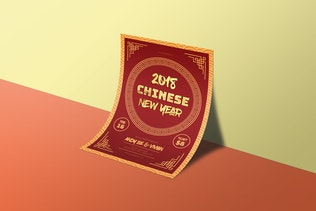 2018 Chinese New Year Flyers